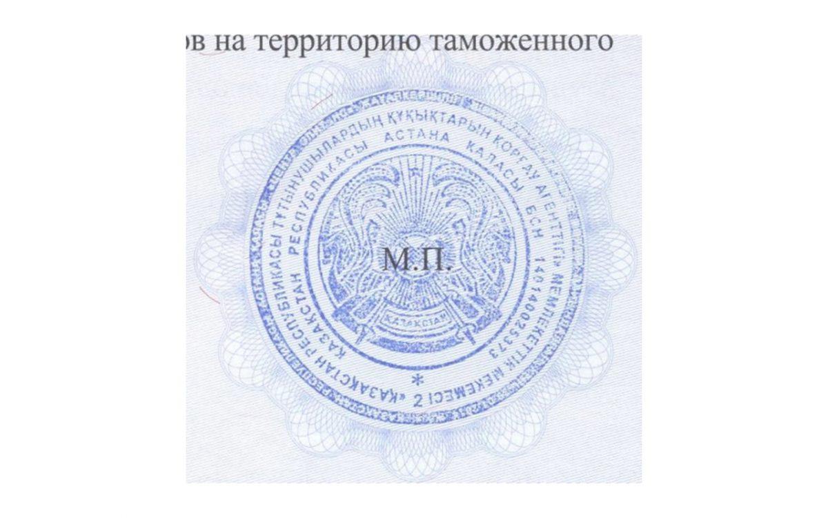 Сертификат на растворы цементные клинский бетон